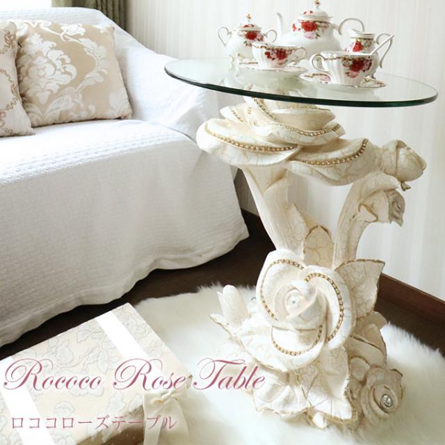 サイドテーブル,大理石,コンパクト,白家具,ウォッシュホワイト,イタリア家具,イタリア製,輸入家具