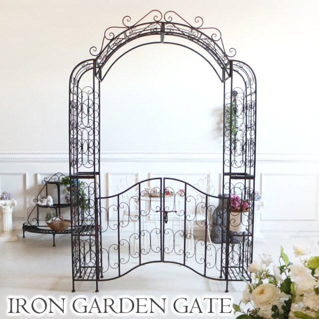 ガーデンアーチ,アイアンアーチ,アイアンゲート,扉付き,門扉付