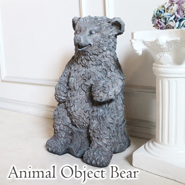 アニマルオーナメント,ベア,熊の置物,お座りベア,置物,熊,クマ
