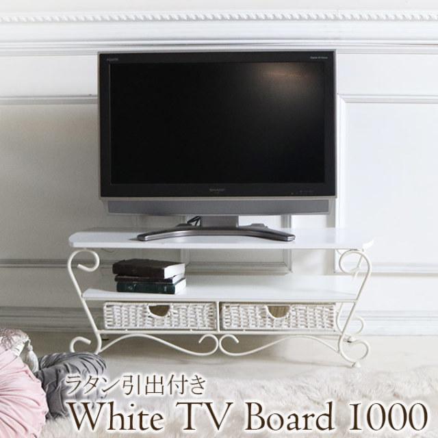 テレビ台,白,ホワイト,TV台,ロココ調,幅100cm