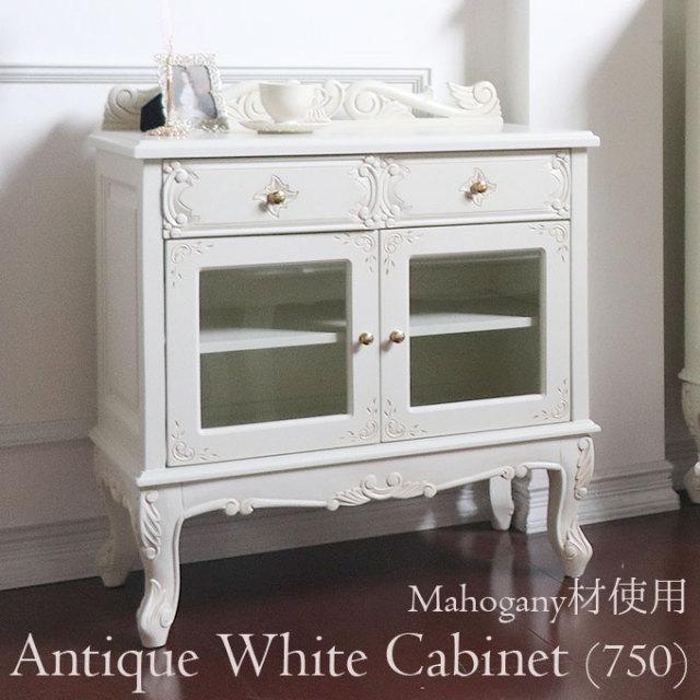 輸入家具,ロココ調,姫系,姫家具,白家具,ホワイト家具,ガラスキャビネット,ミニショーケース