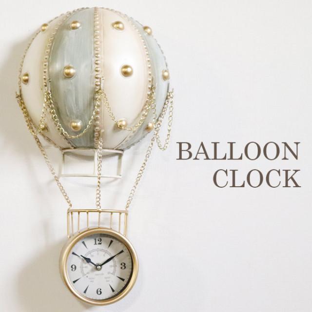 ウォールクロック,壁掛け時計,かわいい,おしゃれ,子供部屋,バルーンクロック,ブルー