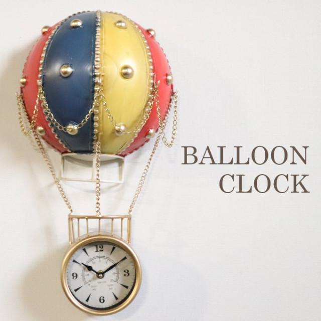 ウォールクロック,壁掛け時計,かわいい,おしゃれ,子供部屋,バルーンクロック,マルチカラー