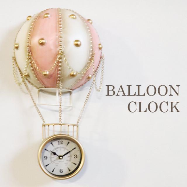 ウォールクロック,壁掛け時計,かわいい,おしゃれ,子供部屋,バルーンクロック,ピンク