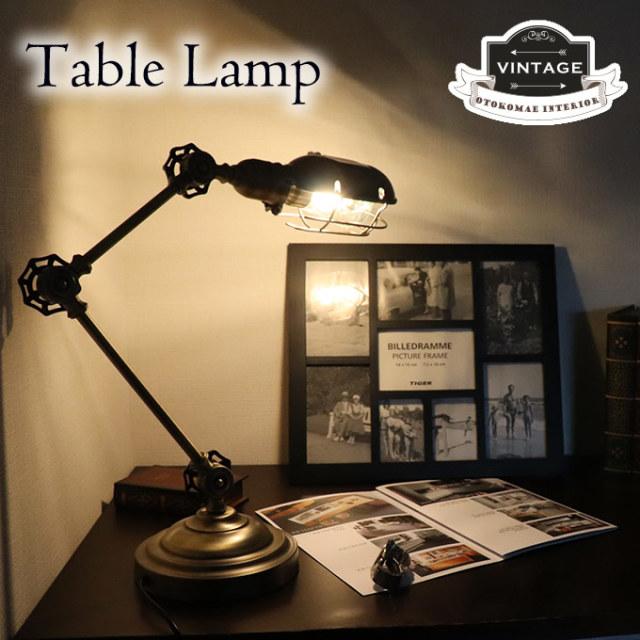 テーブルランプ,6.5インチ,カプセルシェード,アンティーク,インダストリアル,男前