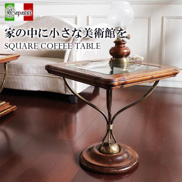 イタリア製,カッパーニ,アンティーク,テーブル,サイドテーブル,四角,ガラステーブル,コーヒーテーブル