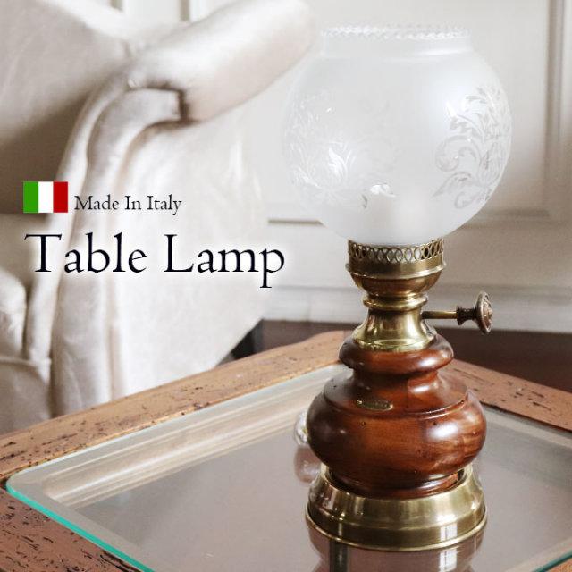 イタリア製,カッパーニ,アンティーク,照明,テーブルランプ,スタンドライト