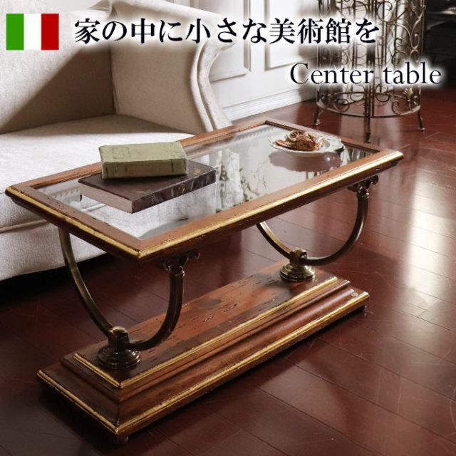 イタリア製,カッパーニ,アンティーク,センターテーブル,リビングテーブル,ガラス,ローテーブル