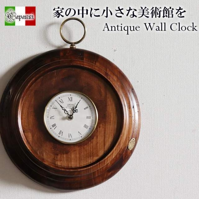 イタリア製,カッパーニ,アンティーク,時計,ウォールクロック,壁掛け時計