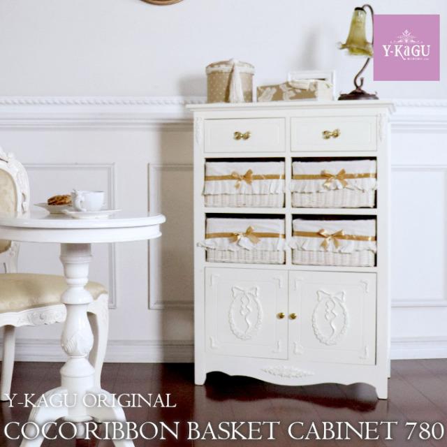 姫系,家具,輸入家具,ロココ調,白家具,チェスト,タンス,収納