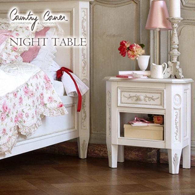 ナイトテーブル,サイドテーブル,カントリーコーナー,白家具