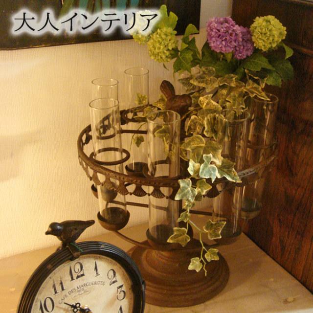 オブジェ,花瓶,アイアン,ビーカー,バード,鳥,アンティーク調,レトロ