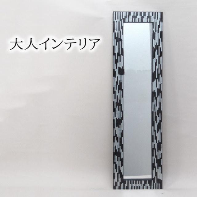 姿見,壁掛け鏡,ミラー,鏡,幅34cm,モザイクガラス,モダン,スタイリッシュ