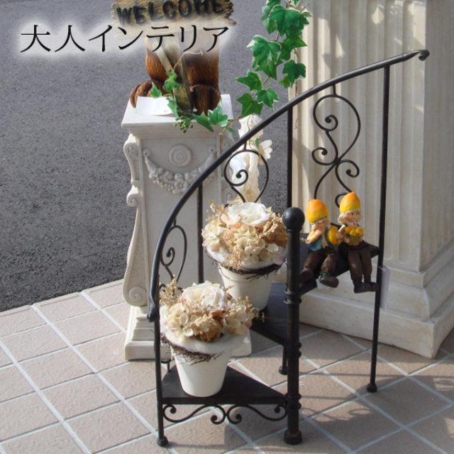 花台,ガーデン用品,園芸,ガーデニング,飾り棚