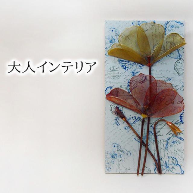 ウォールアート,壁飾り,ウォールパネル,カントリー調