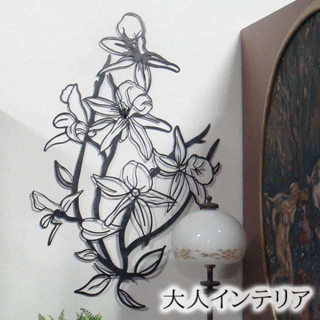 ウォールアート,壁飾り,立体オブジェ,フラワー