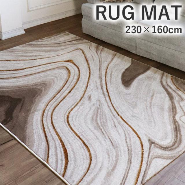 ラグマット,230×160cm,長方形,ゴールドライン