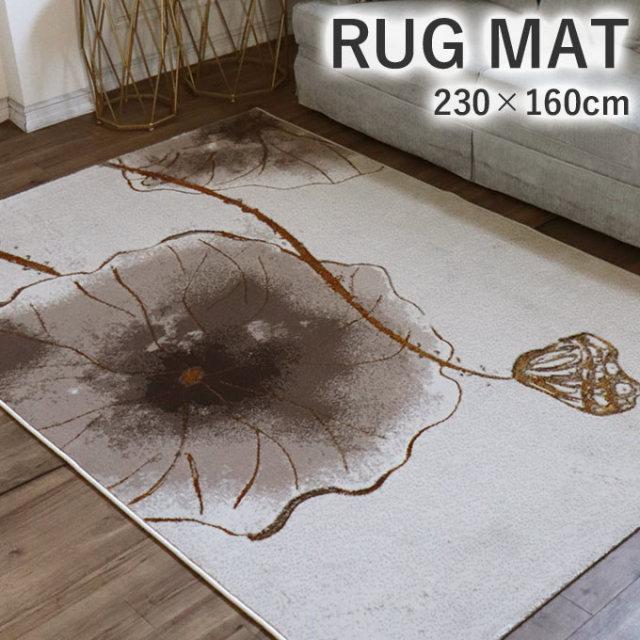 ラグマット,230×160cm,長方形,ゴールドフラワー