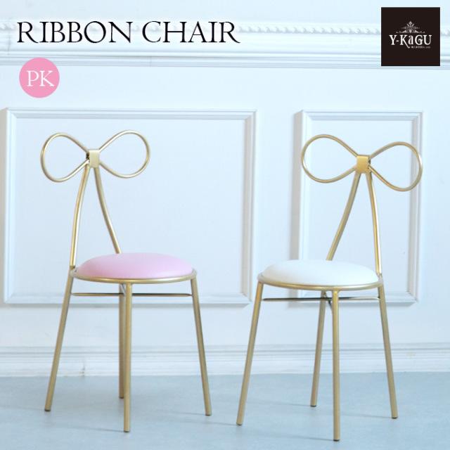 チェア,椅子,デザインチェア,リボン,ピンク