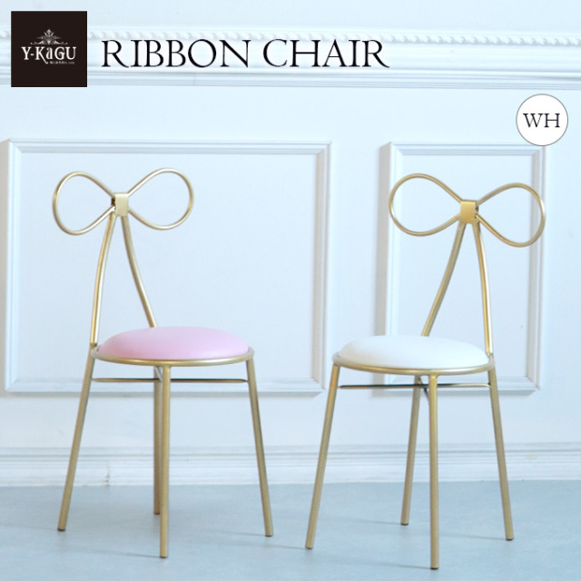 チェア,椅子,デザインチェア,リボン,ホワイト