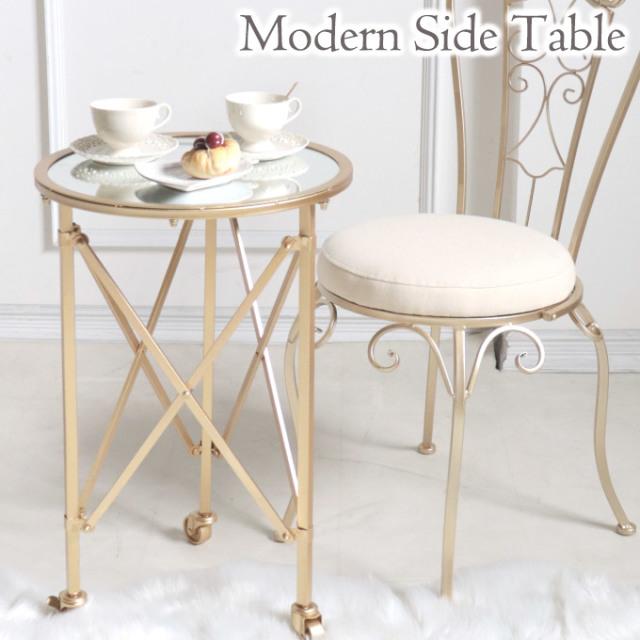 サイドテーブル,テーブル,コーヒーテーブル,ラウンド,おしゃれ,ミラー天板,組立式,姫系,ロココ調,カワイイ,ゴールド,キャスター