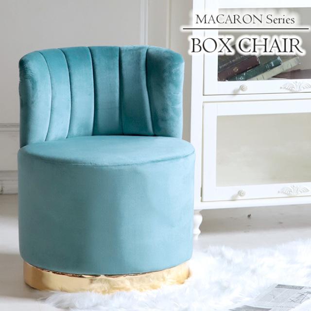 チェア,椅子,イス,マカロン,グリーン