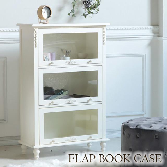 本棚,食器棚,白家具,おしゃれ,キャビネット,カップボード,フラップ式,アンティーク,3段,ホワイト