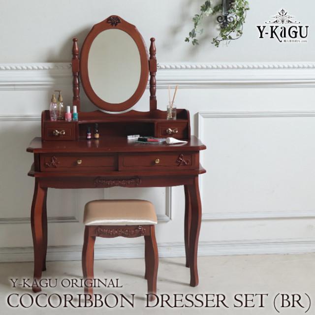 ドレッサー,一面鏡,化粧台,姫家具