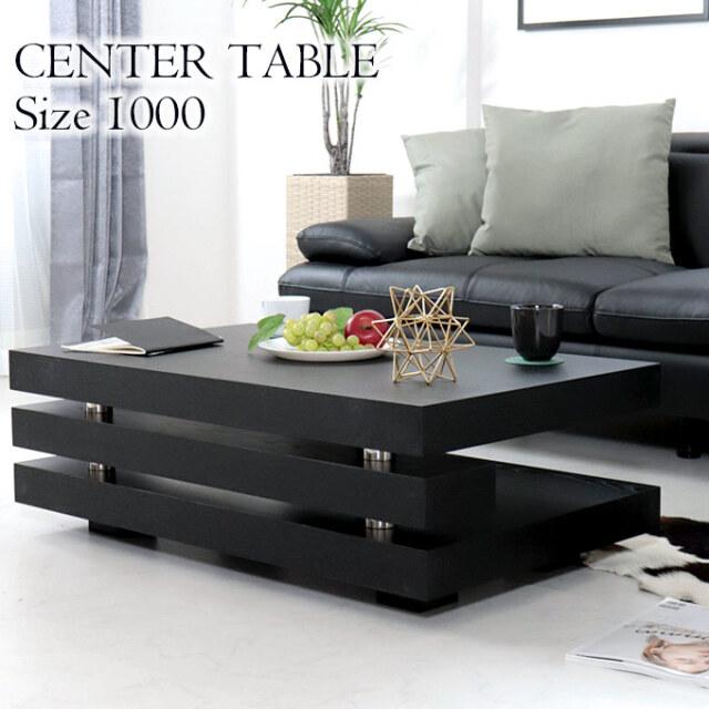 テーブル,センターテーブル,長方形,ブラックオーク,モダン