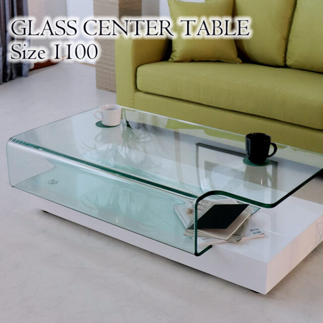 テーブル,センターテーブル,幅110cm,ガラス,モダン