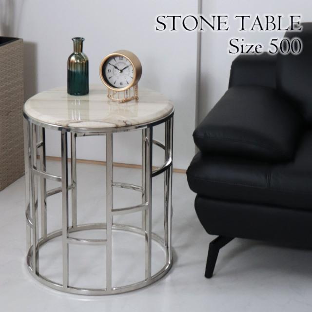 テーブル,サイドテーブル,大理石,円形,モダン,シンプル