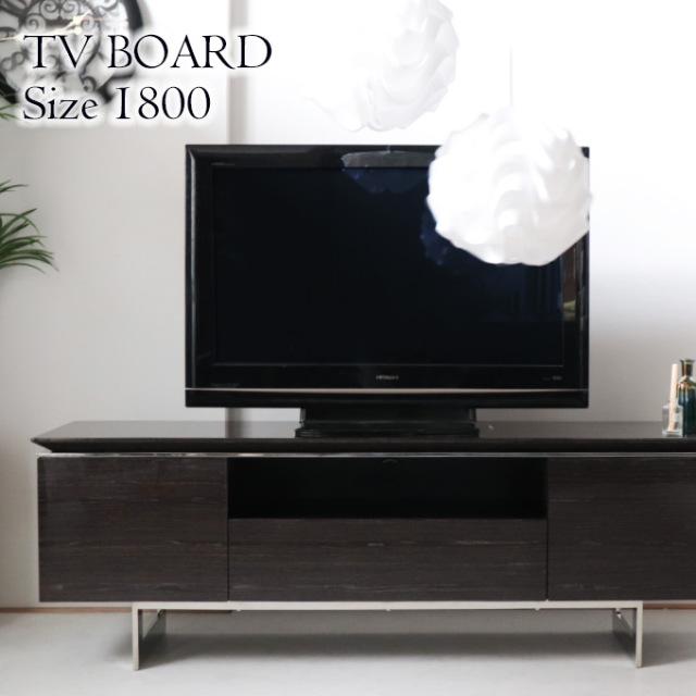 テレビボード,収納,幅180cm,スモークオーク,モダン