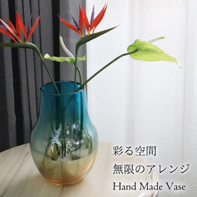 花瓶,フラワーベース,花びん,置物