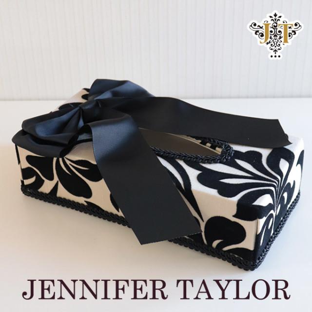 ティッシュボックス,ティッシュケース,おしゃれ,ジェニファーテイラー