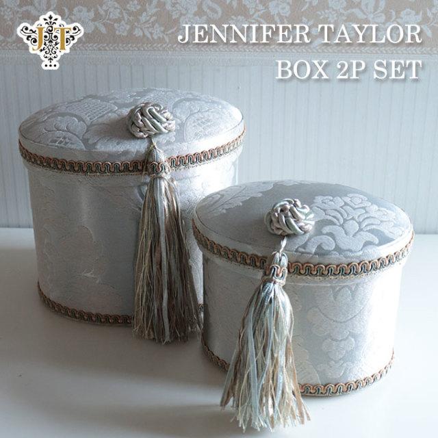 ボックス,小物入れ,2点セット,おしゃれ,ジェニファーテイラー