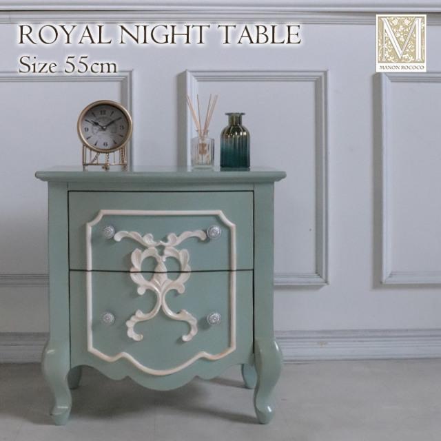ナイトテーブル,収納,寝室,フレンチ,ロココ,グリーン