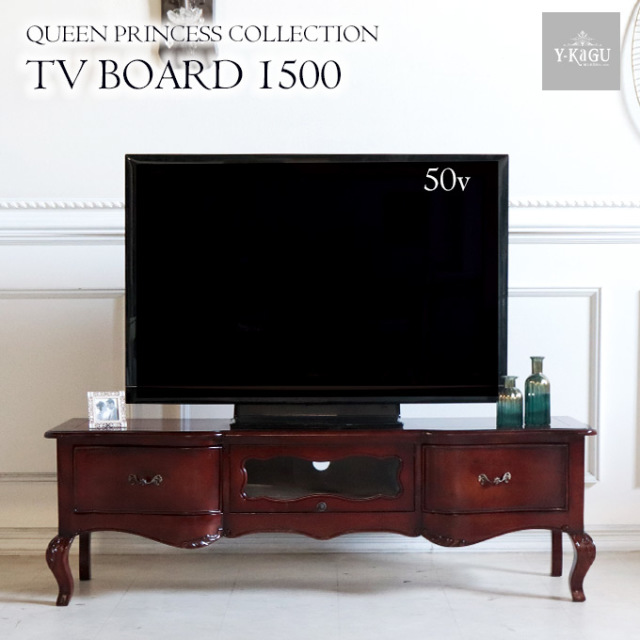 テレビ台,幅150cm,ブラウン,おしゃれ