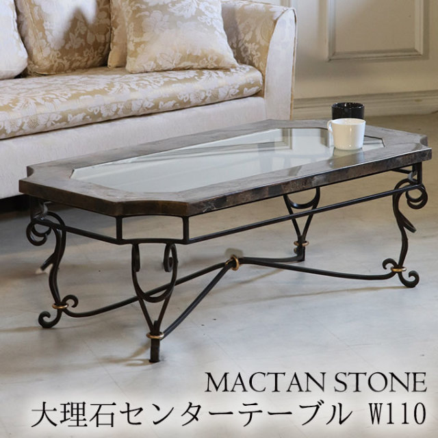 センターテーブル,大理石,幅110cm,ブラック