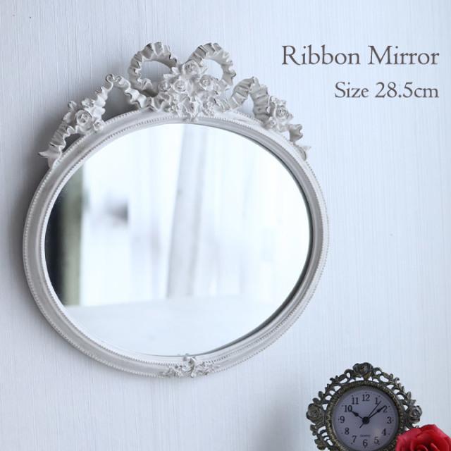 ウォールミラー,鏡,壁掛け,アンティーク,ホワイト