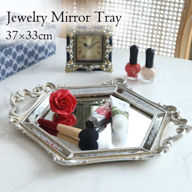 ミラートレイ,トレー,鏡,アンティーク,六角形