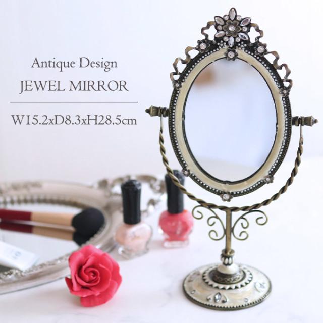 スタンドミラー,卓上ミラー,置き鏡,アンティーク,リボン