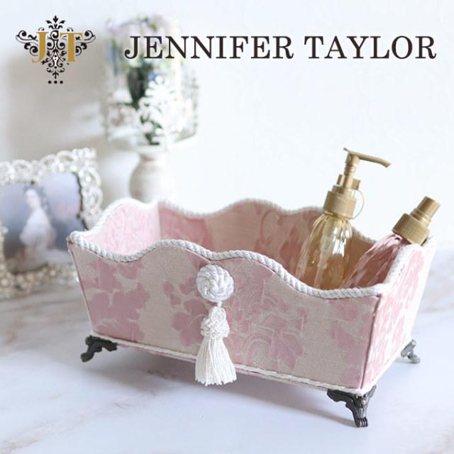 小物入れ,収納,ボックス,箱,脚付き,ピンク,おしゃれ,ヨーロピアン,ジェニファーテイラー,Jennifer Taylor,Leone