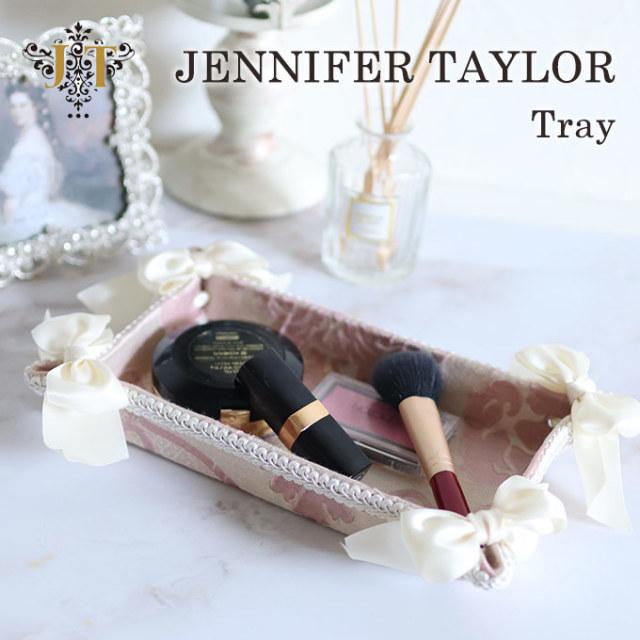 トレイ,トレー,小物入れ,収納,小物置き,ピンク,おしゃれ,ヨーロピアン,ジェニファーテイラー,Jennifer Taylor,Leone