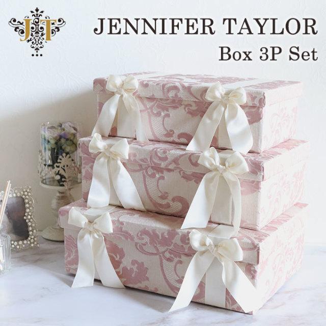 ボックス,3点セット,収納,箱,小物入れ,ピンク,おしゃれ,ヨーロピアン,ジェニファーテイラー,Jennifer Taylor,Leone