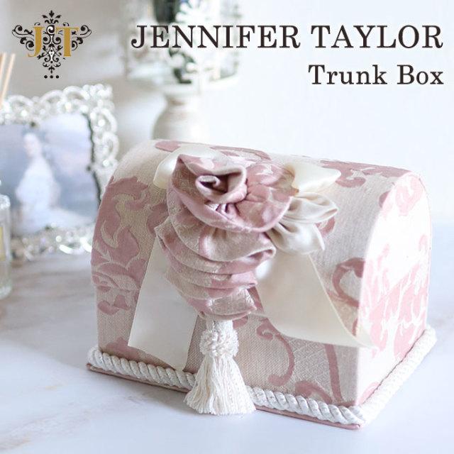 ボックス,収納,箱,小物入れ,トランク型,ピンク,おしゃれ,ヨーロピアン,ジェニファーテイラー,Jennifer Taylor,Leone