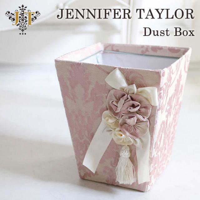 ダストボックス,ごみ箱,ボックス,箱,収納,ピンク,おしゃれ,ヨーロピアン,ジェニファーテイラー,Jennifer Taylor,Leone