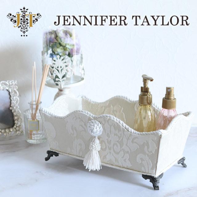 小物入れ,収納,ボックス,箱,脚付き,ホワイト,おしゃれ,ヨーロピアン,ジェニファーテイラー,Jennifer Taylor,Leone