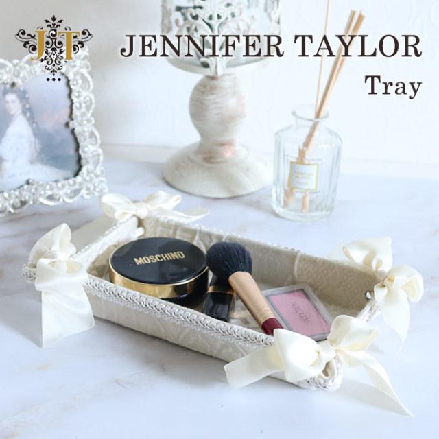 トレイ,トレー,小物入れ,収納,小物置き,ホワイト,おしゃれ,ヨーロピアン,ジェニファーテイラー,Jennifer Taylor,Leone