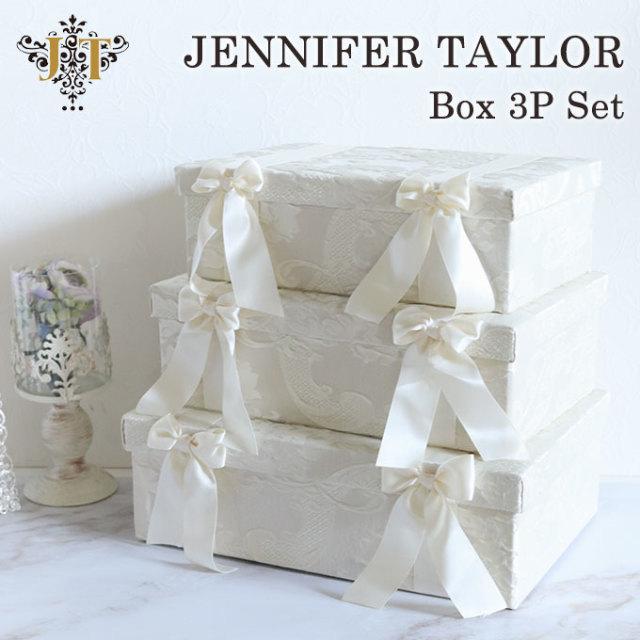 ボックス,3点セット,収納,箱,小物入れ,ホワイト,おしゃれ,ヨーロピアン,ジェニファーテイラー,Jennifer Taylor,Leone