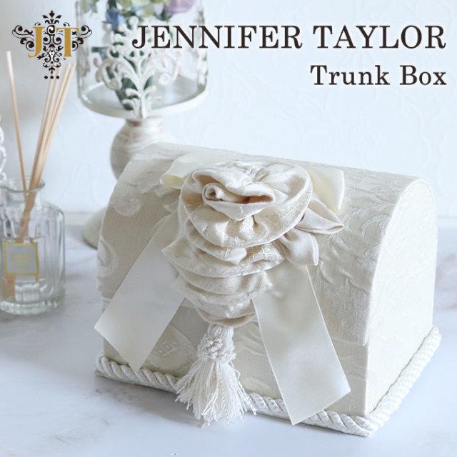 ボックス,収納,箱,小物入れ,トランク型,ホワイト,おしゃれ,ヨーロピアン,ジェニファーテイラー,Jennifer Taylor,Leone